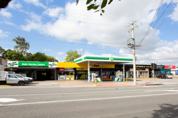 Retail leasing opportunities in Ashgrove, Brisbane
